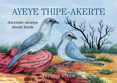 cover of Ayeye Thipe-akerte